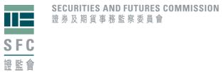 香港SFC