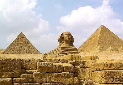 埃及EFSA