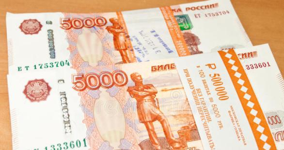 现在一美元等于多少俄罗斯卢布?