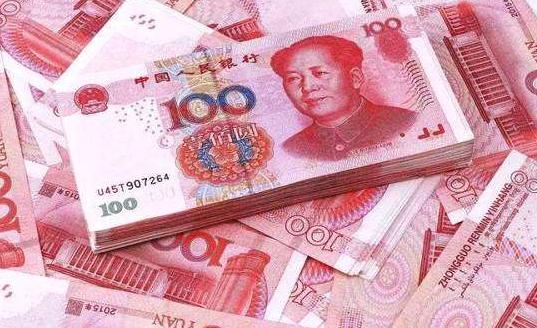 您知道人民币真正的英文缩写是什么吗?