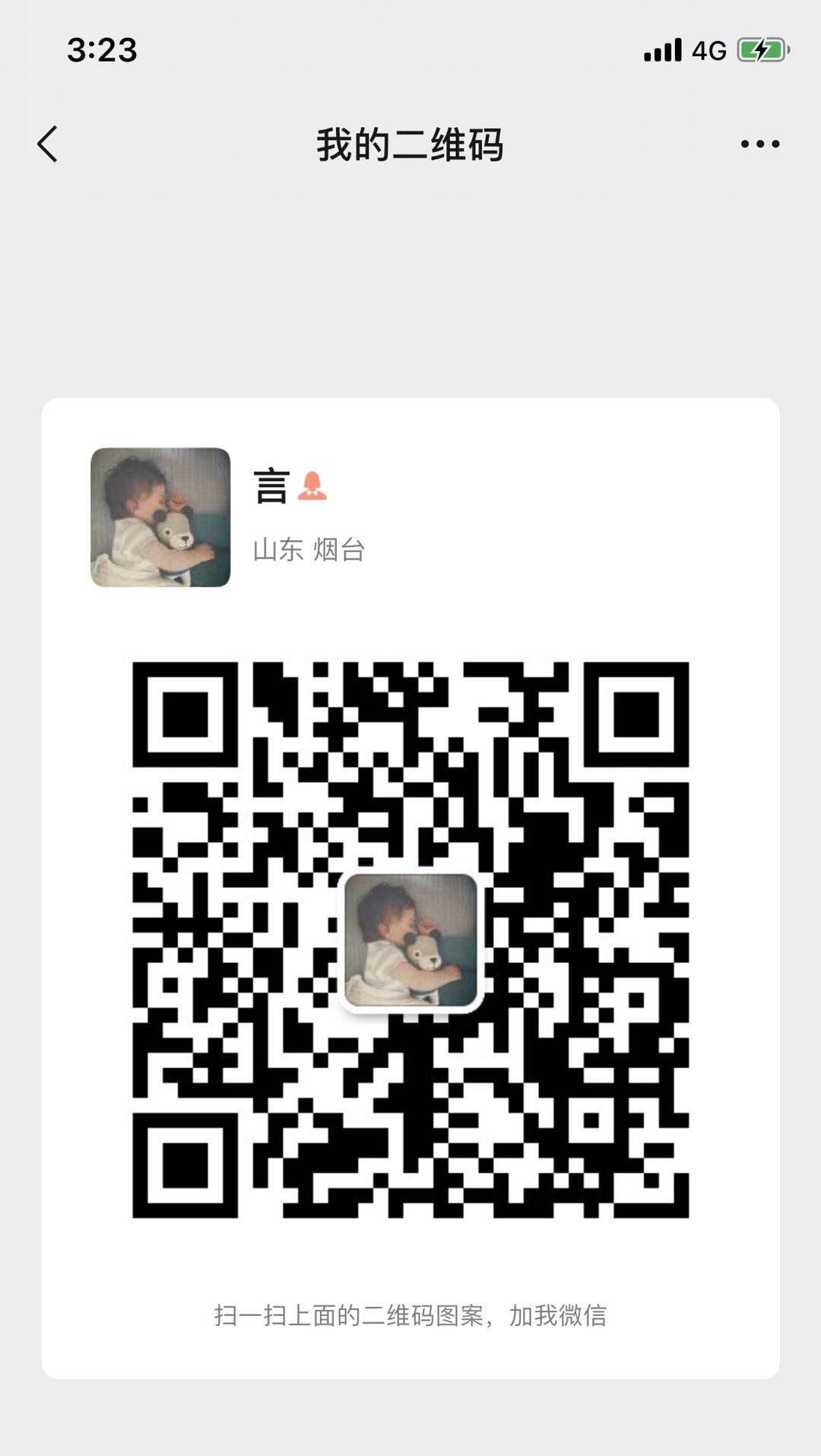 20200406/59014055f6dc7d3c9f4061e86b72eb0d.jpg